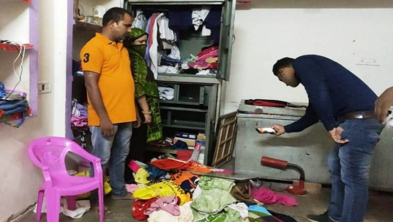 बांदा में शिक्षक के घर में चोरी, लाखों का सामान पार