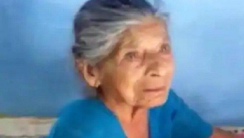 COVID-19 : 'झांसी की दादी का जलवा', 95 की उम्र में कोरोना को 'पटका'