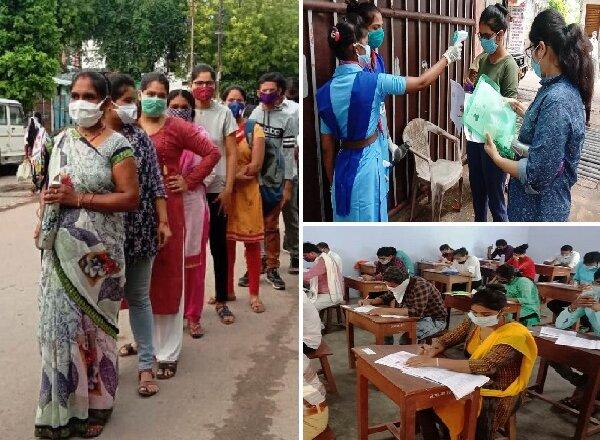 बांदा में शांतिपूर्ण ढंग से हुई बीएड प्रवेश परीक्षा, 318 परीक्षार्थी गैरहाजिर
