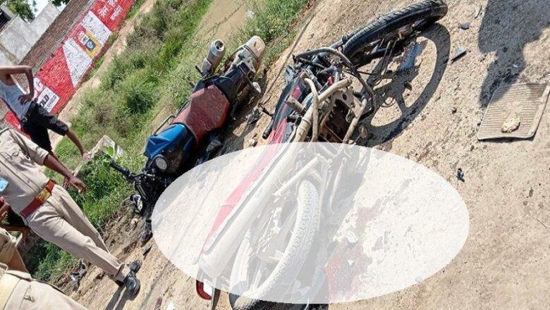 बांदा में बाइकों की टक्कर से चार युवक घायल, चारों रेफर