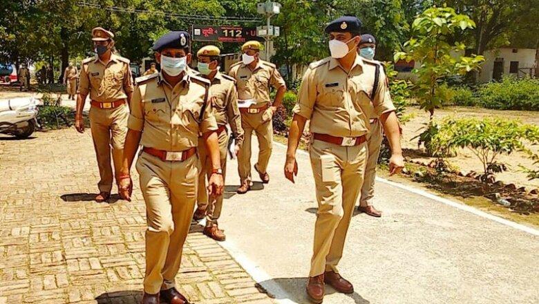 IG बांदा ने पुलिस लाइन का किया निरीक्षण, व्यवस्था देखी