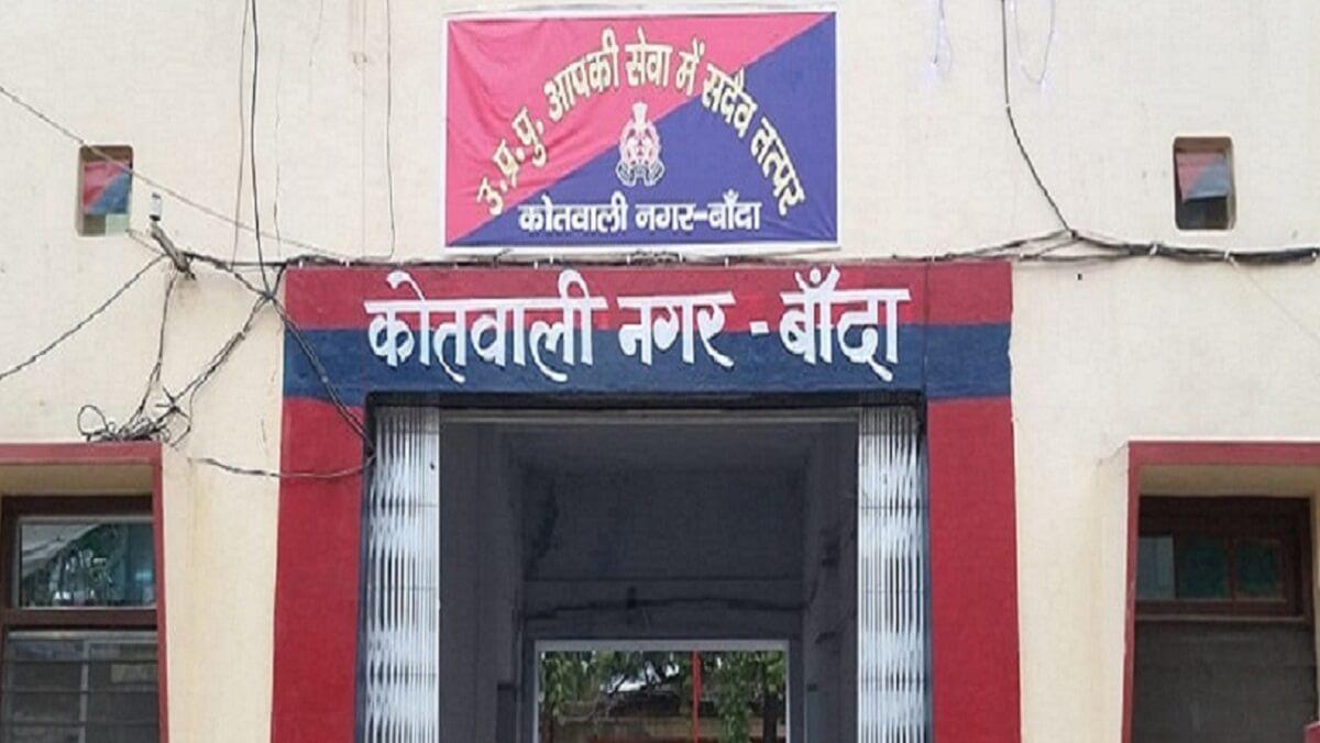 Dead body of youth found in pond of Mahaviran temple in Banda, fear of murder