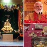 श्रीराम मंदिर की आधारशिला रख प्रधानमंत्री नरेंद्र मोदी ने रचा इतिहास, बोले- भगवान राम की शक्ति अद्भुत