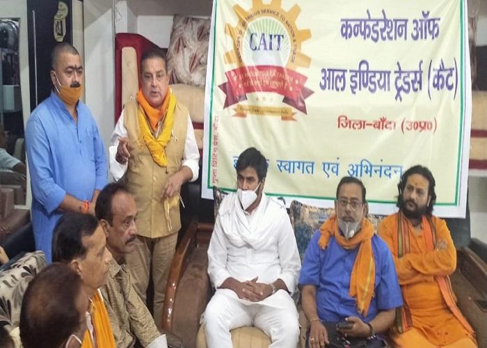 Actor Raja Bundela reached Banda, traders submitted memorandum about demands