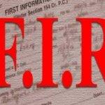 UP : DIG समेत 4 के खिलाफ धोखाधड़ी का मुकदमा