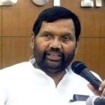 केंद्रीय मंत्री रामविलास पासवान का निधन
