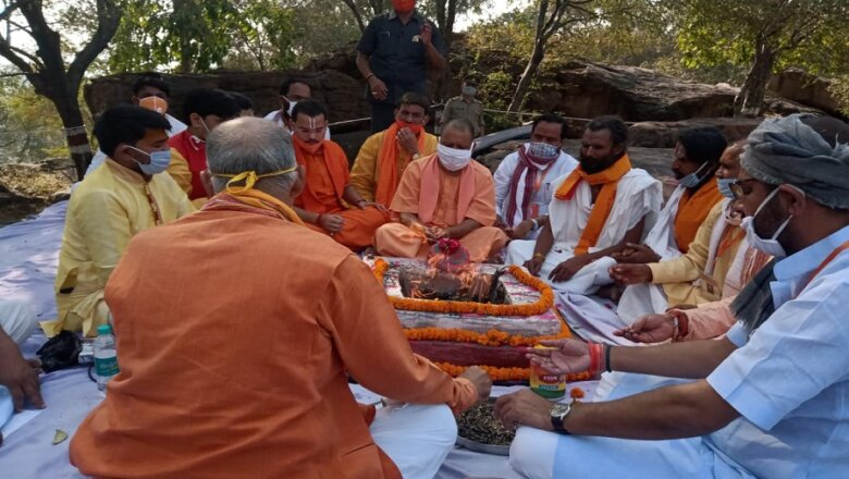 Update : बुंदेलखंड से अयोध्या कारसेवा को जाएंगे भक्त : सीएम योगी