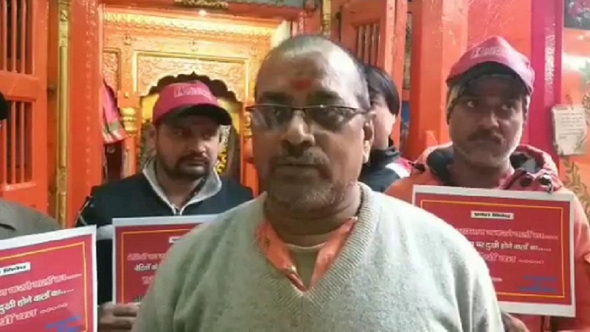 काशी में नई पहल, देवी मंदिर में बलात्कारियों के प्रवेश पर रोक