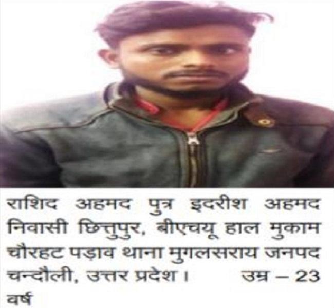 यूपी ATS का खुलासा, कराची में खाला के घर से आतंकवादी बनकर लौटा राशिद, पोस्टर चिपकाने की आड़ में जासूसी