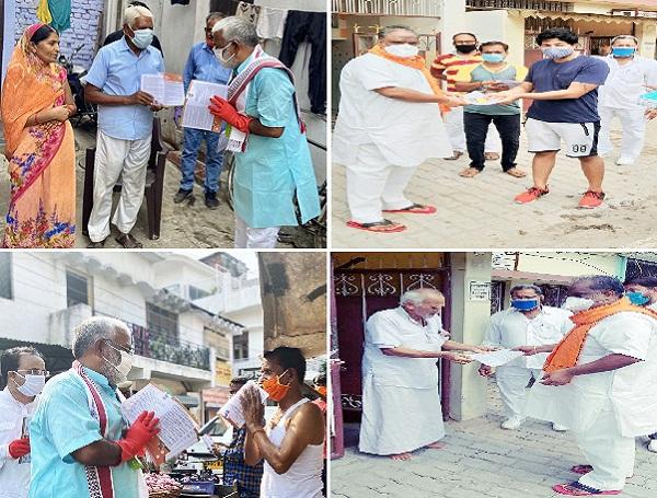 'परिवार संपर्क' अभियानः भाजपा प्रदेश व कानपुर क्षेत्रीय अध्यक्ष ने सैंकड़ों लोगों से मुलाकात की