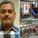 Most Wanted: विकास की बहू, नौकरानी व पड़ोसी गिरफ्तार, टोल प्लाजा पर फोटो..