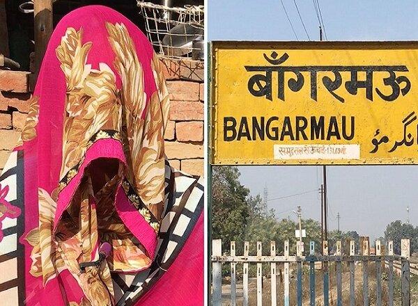 UP : By-Elections-2020 : बांगरमऊ- कभी थे CBI की रडार पर, आज ठोक रहे दावेदारी
