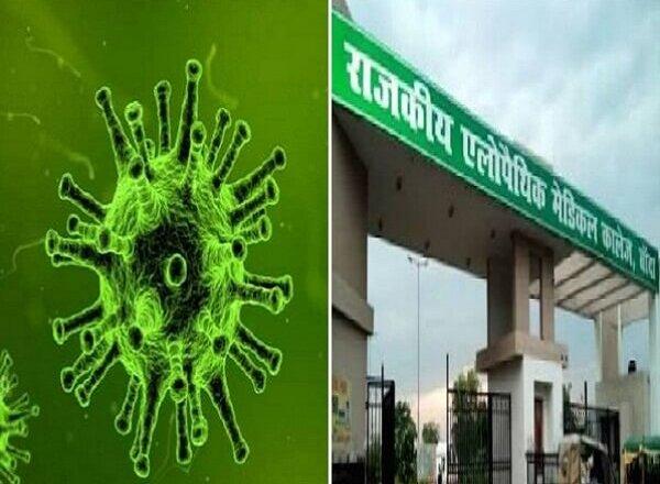 Coronavirus : बांदा में फिर टूटा रिकार्ड, 24 घंटे में 8 मौतें, 270 नए पाॅजिटिव केस मिले