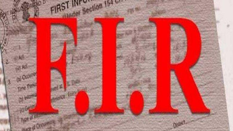 Breaking News : बांदा के पैलानी में छात्रा से रेप का प्रयास, FIR