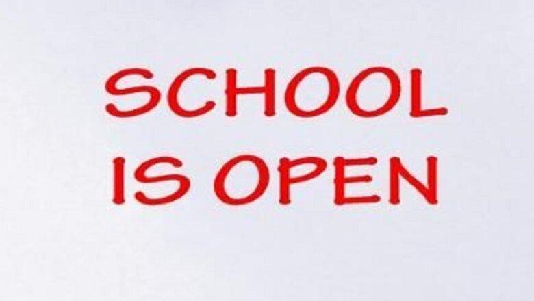 Unlock-5 : यूपी में 19 अक्टूबर से खुलेंगे स्कूल, पढ़िए पूरी खास खबर..