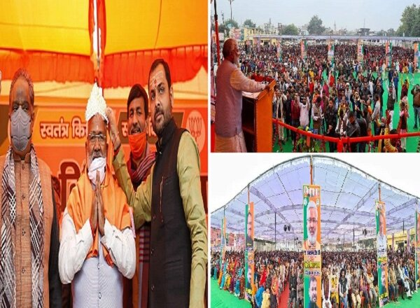 बांदा में भाजपा की मंडलीय किसान पंचायत में प्रदेश अध्यक्ष स्वतंत्र देव सिंह ने विपक्ष को लिया आड़े हाथ