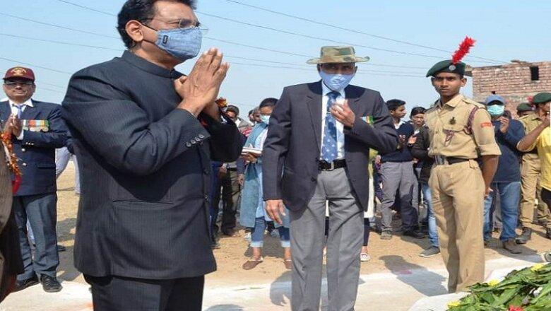 बांदा डीएम ने चौरी-चौरा शताब्दी समारोह पर शहीदों को दी श्रद्धांजलि, 21 जगहों पर कार्यक्रम