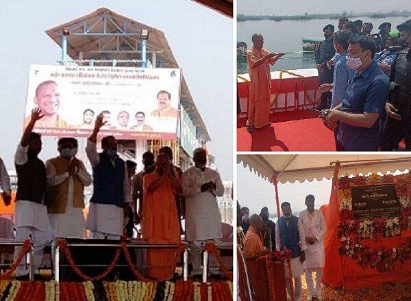 CM Yogi In Chitrakoot : सीएम योगी ने ली सेल्फी, रसिन बांध परियोजना का किया लोकार्पण
