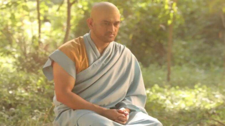 Dhoni New Avtar ! महेंद्र सिंह धोनी का बौद्ध भिक्षु अवतार कर देगा आपको भी हैरान