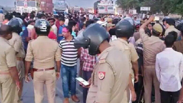 Update-UP : नशे में धुत्त दरोगा ने कार से पूर्व प्रधान-भतीजे को कुचला, दोनों की मौत-भीड़ ने पकड़कर पीटा