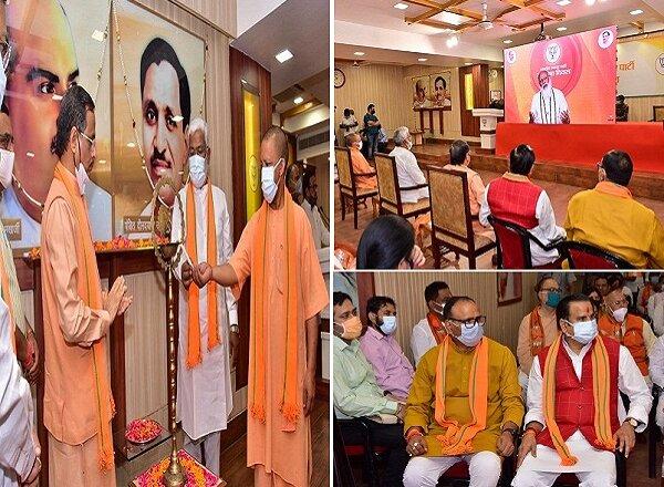 BJP 41Foundation Day : CM योगी ने सुना PM मोदी का संबोधन, प्रदेश अध्यक्ष व कानून मंत्री भी..