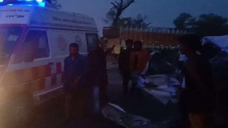 #Accident : मां की अस्थि विसर्जन को जा रहे बेटे की पत्नी, बेटी और चाची समेत हादसे में मौत, 5 घायल