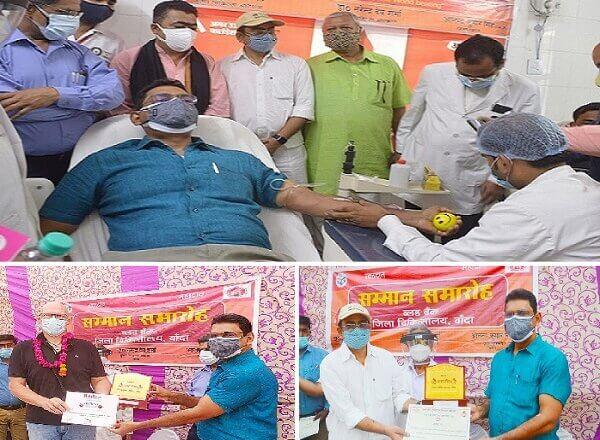 बांदा डीएम आनंद सिंह ने किया रक्तदान, बोले-'इसका कोई विकल्प नहीं'