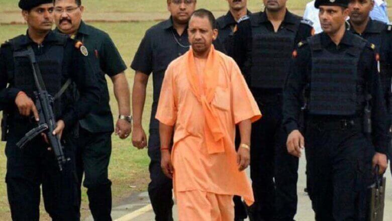 खास खबर : CM योगी अचानक दो दिन के लिए दिल्ली रवाना, आज गृहमंत्री शाह व कल PM मोदी से मिलेंगे