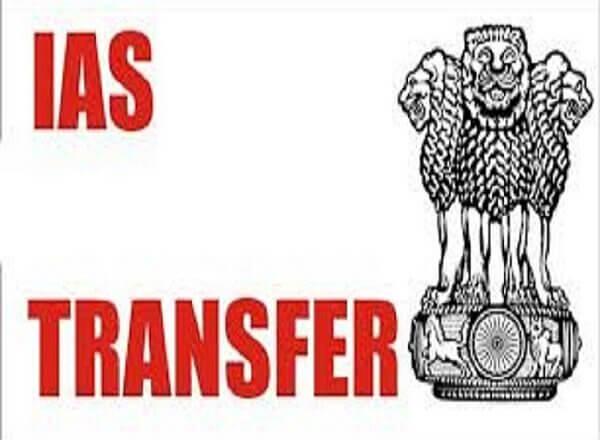 Big News UP : देर रात 4 जिलों के DM समेत 12 IAS के तबादले, मंडलायुक्त-सचिव भी बदले