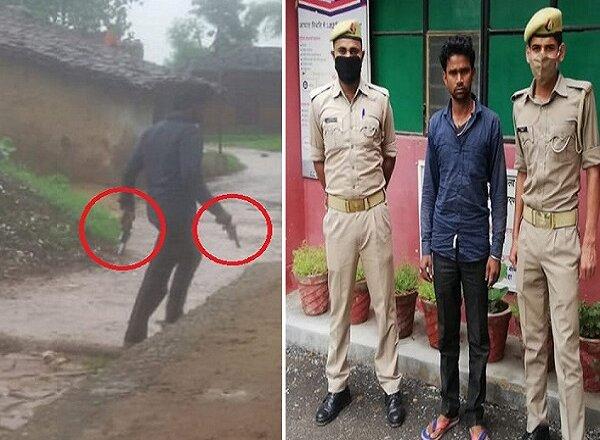 दबंगई : बांदा में दोनों हाथों में तमंचे लेकर युवक ने फैलाई दहशत, पुलिस ने दबोचा