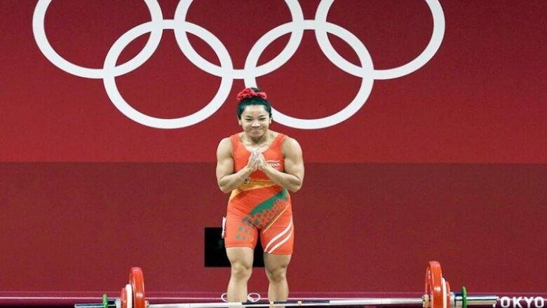 Tokyo Olympics 2021 : भारत की मीराबाई चानू ने वेटलिफ्टिंग में जीता सिल्वर