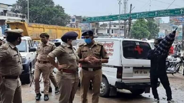 कानपुर में युवक की बेरहमी से हत्या, बैंक के पास लाश मिली
