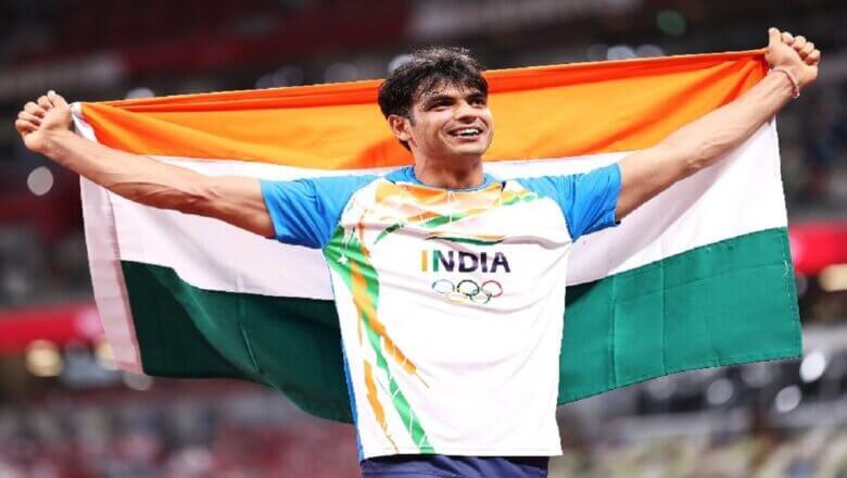 टोक्यो ओलंपिक में भारत को गोल्ड, भाला फेंकने में नीरज ने रचा इतिहास