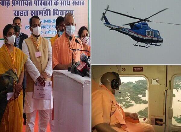 बुंदेलखंड में CM Yogi : हमीरपुर-उरई में बैठकें, हवाई सर्वेक्षण और ये सख्त निर्देश..