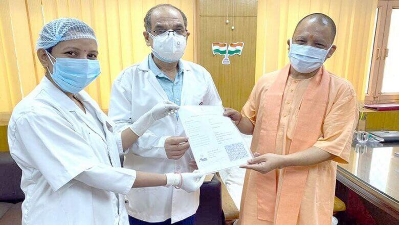 CM Yogi ने कोरोना वैक्सीन की दूसरी डोज लगवाई, बोले-जीत के टीके से हारेगा कोरोना