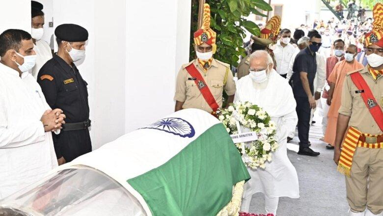 पीएम मोदी ने लखनऊ पहुंचकर स्व. कल्याण सिंह की पार्थिव देह के अंतिम दर्शन किए