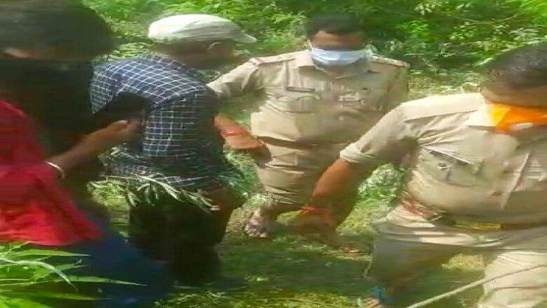 Update : बांदा में युवक की सिर काटकर नृशंस हत्या, धड़ दूसरी जगह फेंक गए हत्यारे