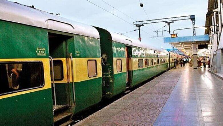 दर्दनाक : चित्रकूट में 3 लोगों की ट्रेन से कटकर मौत