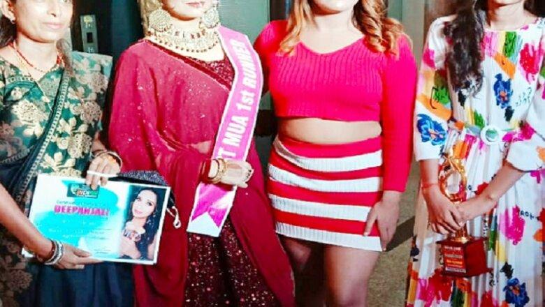 Good News : बांदा की बेटी श्रुतिका ने उन्नाव में किया जिले का नाम रोशन
