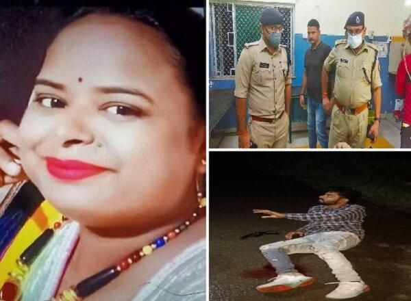 Breaking : बांदा में एनकाउंटर, कानपुर की उद्योगपति आरती हत्याकांड के आरोपी शूटर को SOG ने पकड़ा