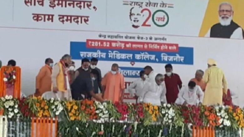 बिजनौर में मुख्यमंत्री योगी ने महात्मा विदुर मेडिकल कालेज का किया शिलान्यास