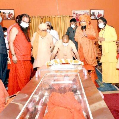 Narendra Giri : CM योगी ने महंत नरेंद्र गिरी को दी श्रद्धांजलि, बोले-संदिग्ध नहीं रहेगा मामला