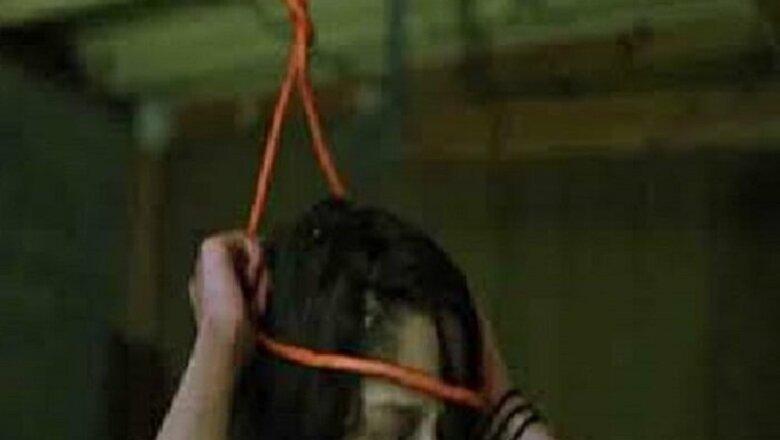 Suicide : बांदा में काॅलेज से लौटी छात्रा ने फांसी लगाई, परिजनों में कोहराम