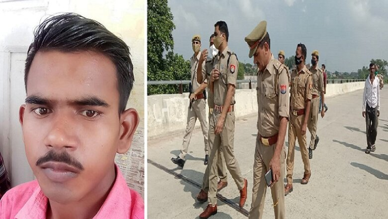 कानपुर में दोस्तों ने युवक की हत्या कर पांडु नदी में फेंका, दो लाख भी मांगे